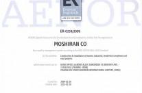 AENORISO9001-2
